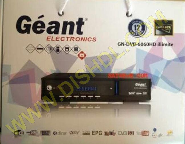GEANT GN-DVB 6060 HD ILLIMITE SOFTWARE UPDATE