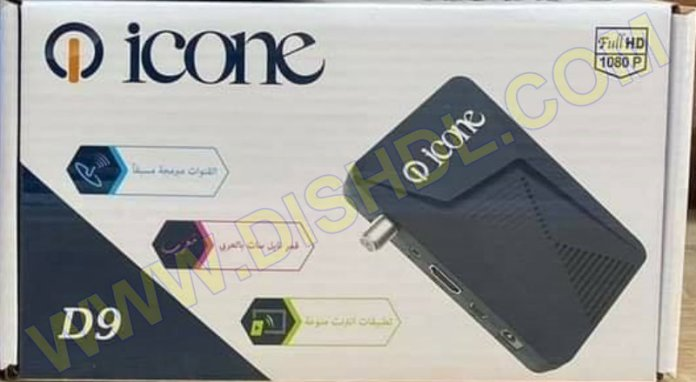 ICONE D9 RECEIVER NEW SOFTWARE UPDATE