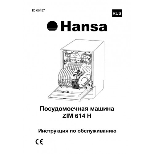 Hansa ZIM 614 H Dishwasher View Pdf and Manual