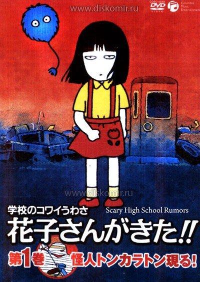 Top 20 anime kinh dị gây ám ảnh đáng xem nhất do fan Nhật bình chọn (P.1) - ảnh 10