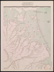 Thomas B. Jervis, Map of the Krima Peninsula, sheet n°3, ca. 1:165 000, (London, 1855). Size of the original: 62 × 44 cm. Photograph courtesy of the Bibliothèque Nationale de France (BNF) (Cartes et Plans GE DD- 5938 (A))