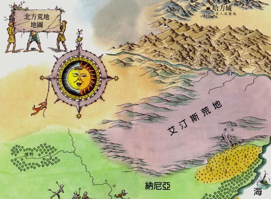《納尼亞傳奇》小百科-納尼亞地圖集