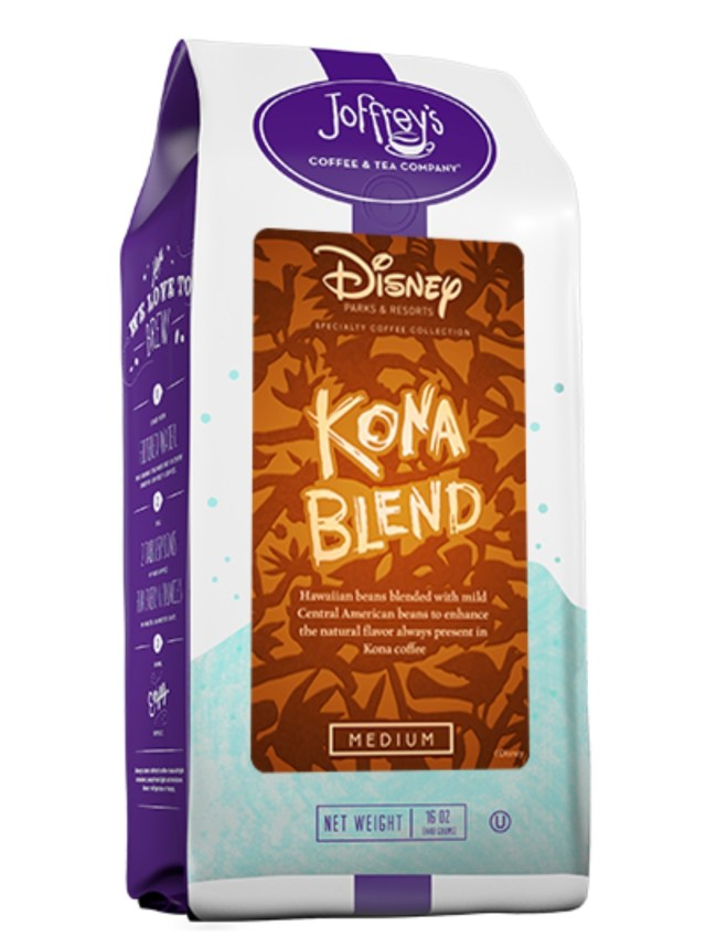 Where to get coffee at Disney World 5
