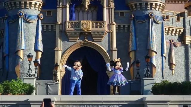 Disney World entertainment