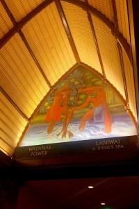 Aulani - Wai'ainae Tower - Art
