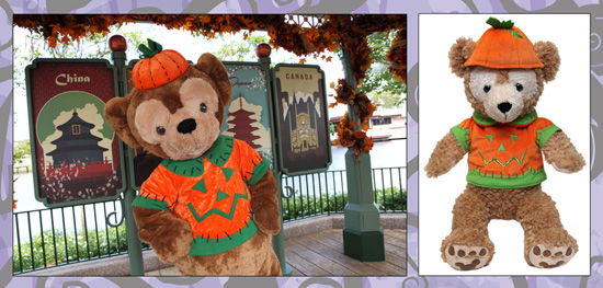 Duffy The Bear Pumpkin Outfit