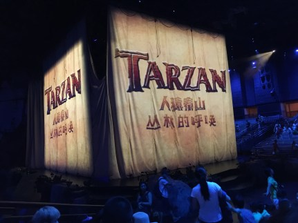 Projection awaiting viewers of Tarzan: Call of the Jungle