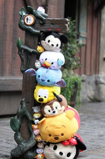 zoom-around-the-park-with-tsum-tsum-height-chart