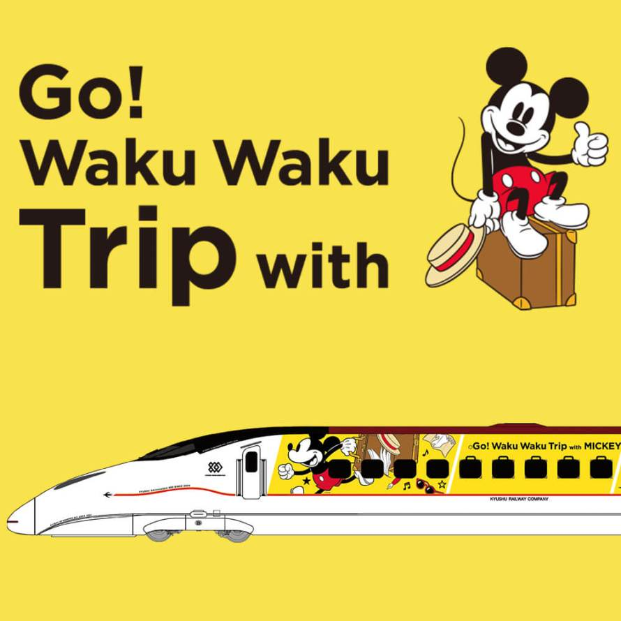 mickey-mouse-bullet-train-1
