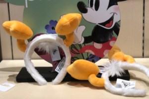 Donald Duck Headband
