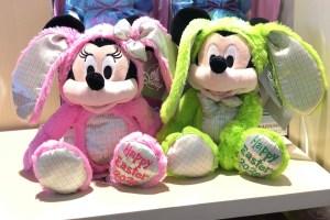 Disney Parks Easter Plush