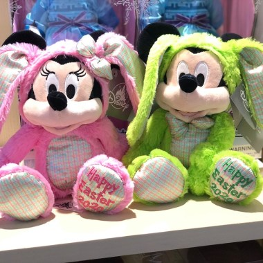 Disney Parks Easter Plush