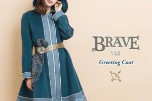 Merida Coat