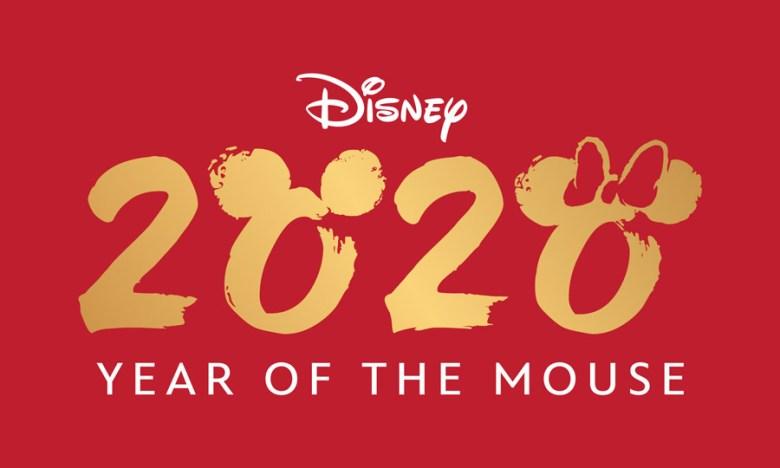 celebra el año del ratón en Disney California Adventure