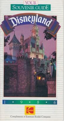 1980s Disneyland Resort Guide Maps