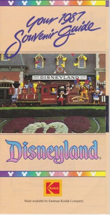 1980s Disneyland Resort Guide Maps