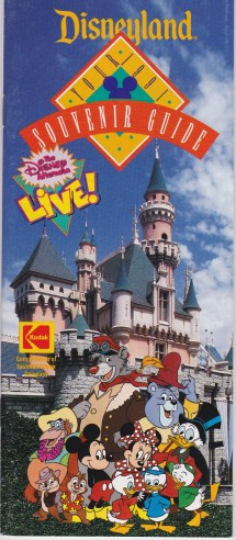 1990-1993 Disneyland Resort Guide Maps