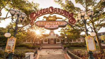 plaza-garden-restaurant