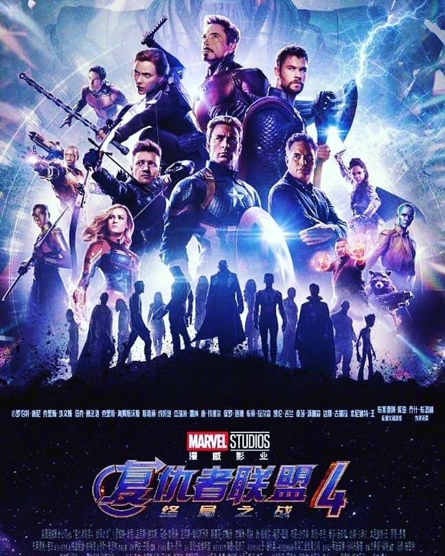 """Avengers: Endgame... Il Nuovo Spot """"Onore"""""""