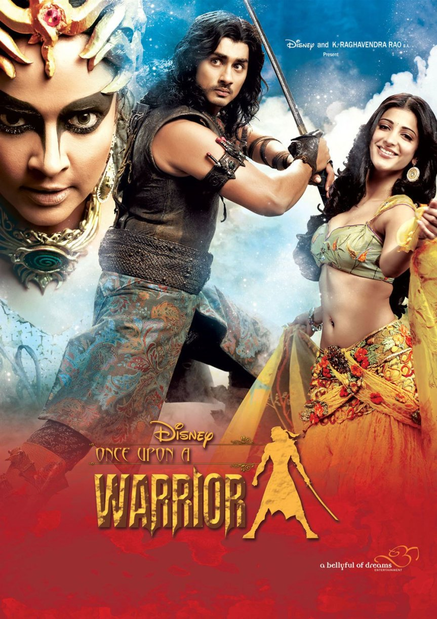 "Poster for the movie ""Once Upon a Warrior"""