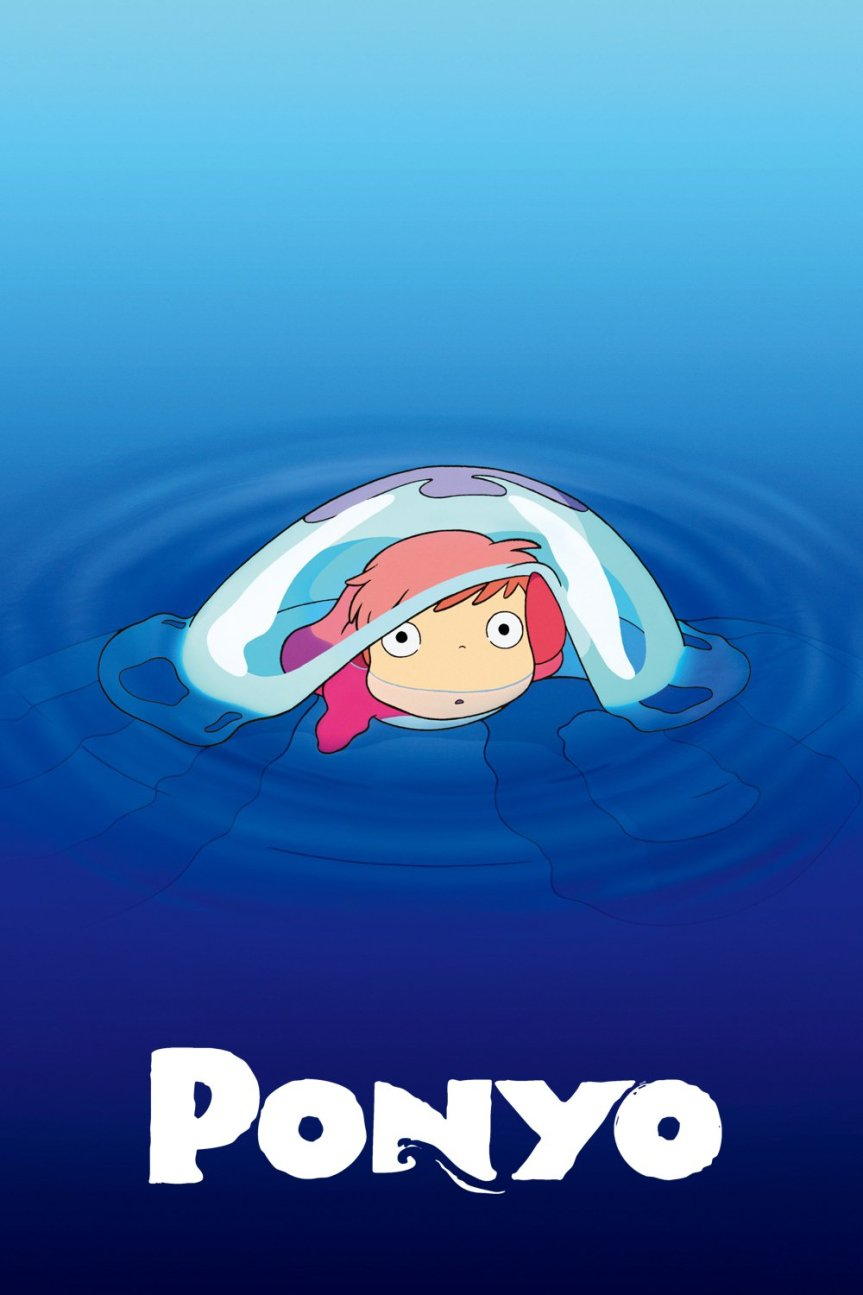 """Poster for the movie """"Ponyo"""""""
