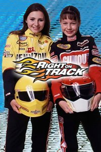 "Poster for the movie ""Right on Track"""