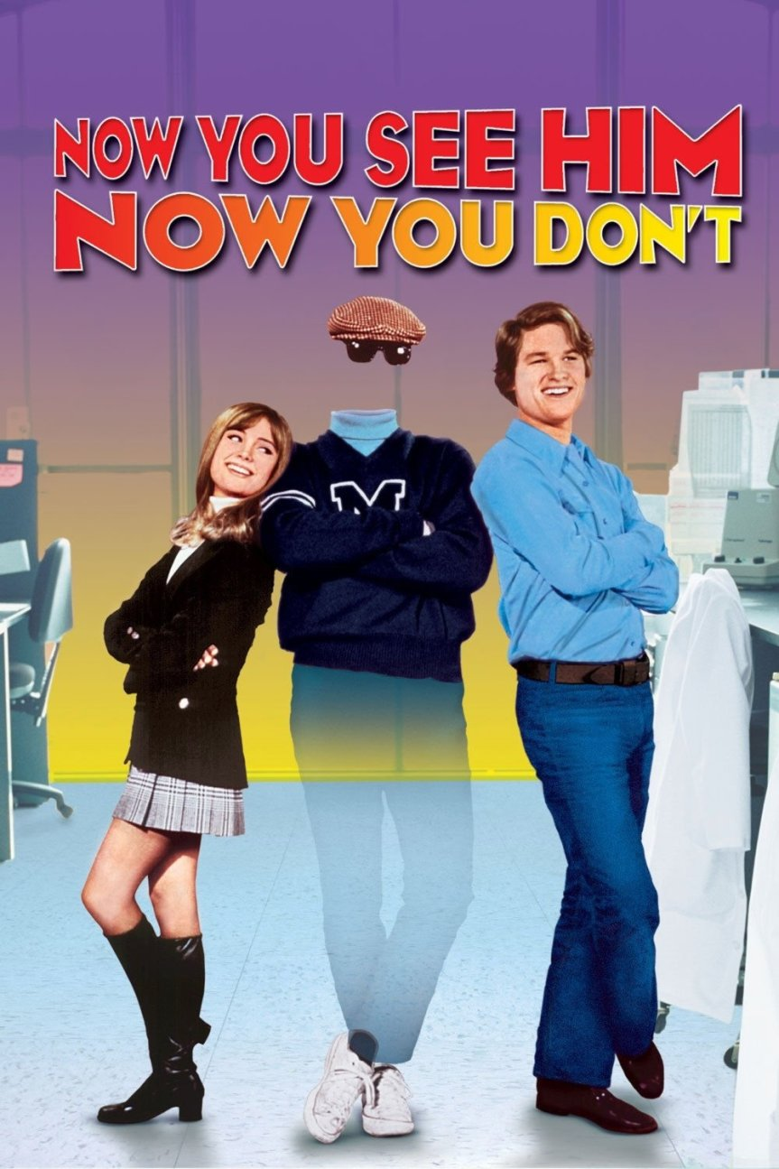 "Poster for the movie ""Now You See Him, Now You Don't"""