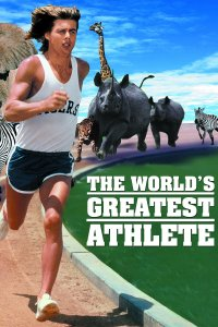 "Poster for the movie ""The World's Greatest Athlete"""