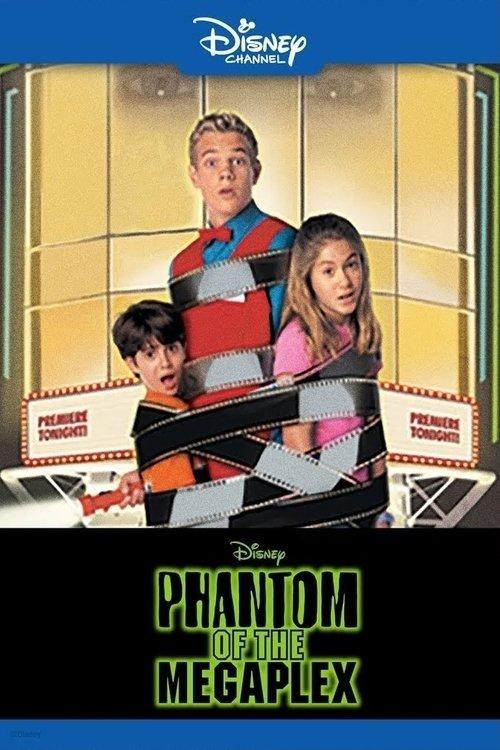 """Poster for the movie """"Phantom of the Megaplex"""""""