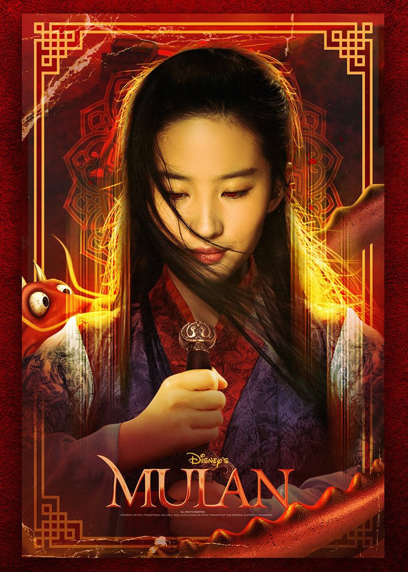 "Poster for the movie ""Mulan"""