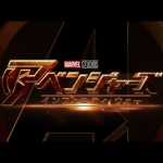 "First International Trailer of ""Avengers: Infinity War"" for Japanese Audiences"