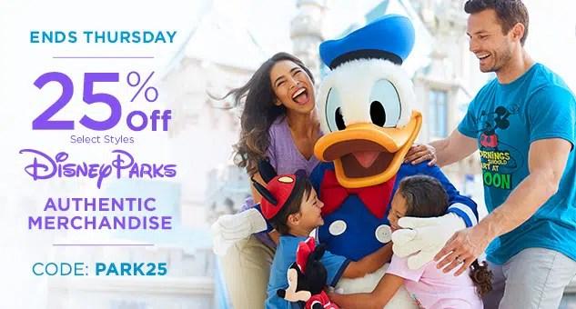 Image courtesy DisneyStore.com