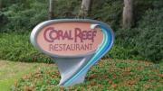 epcot's coral reef reastaurant menu