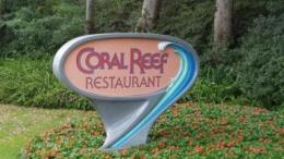 epcot's coral reef reastaurant menu