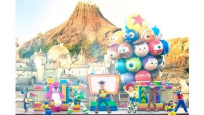 pixar playtime tokyo disney resort