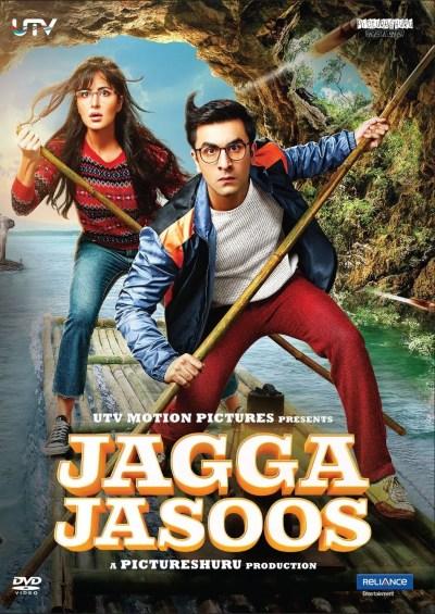 Jagga Jasoos (2017 Movie)