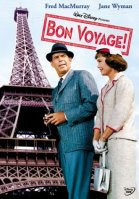 Bon Voyage! (1962 Movie)