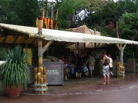 Refreshment Cool Post (Disney World)