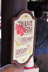Tiki Juice Bar (Disneyland)