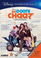 Do Dooni Chaar (2010 Movie)