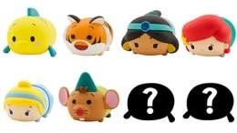 Disney Princess Tsum Tsum Series 1 Vinyl Figure – Mini