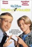 Man Of The House (1995 Movie)