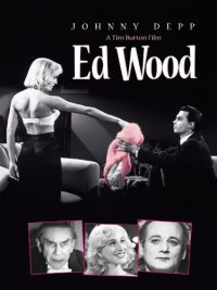 Ed Wood (Touchstone Movie)