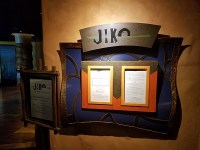 Jiko – The Cooking Place(Disney World)