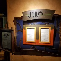 Jiko – The Cooking Place (Disney World)