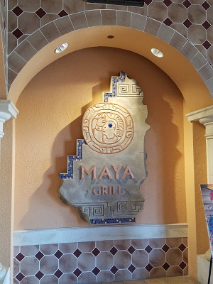 Maya Grill(Disney World)