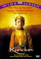 Kundun (Touchstone Movie)