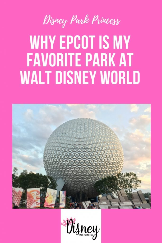Why Epcot is My Favorite Theme Park at Walt Disney World