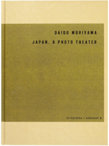 japan-a-photo-theater-daido-moriyama