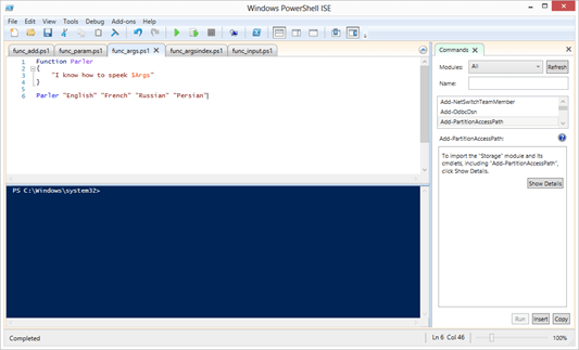 Windows PowerShell Tutorial – Threading DispatcherTimer